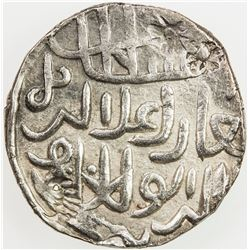INDIA SULTANATES: BENGAL: 'Ala al-Din Husain, 1493-1519, AR tanka (10.59g), NM, ND. EF