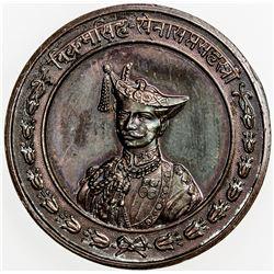DEWAS SENIOR BRANCH: Vikramasimha Rao Puar, 1937-1947, AE medal, ND. AU