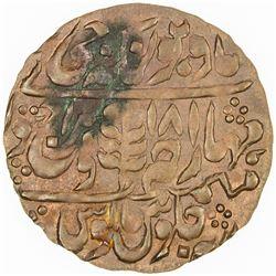 JAIPUR: Madho Singh II, 1880-1922, AE nazarana paisa (6.86g), Sawai Jaipur, 1897 year 18. AU