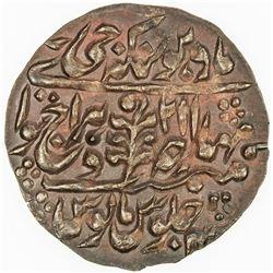 JAIPUR: Madho Singh II, 1880-1922, AE nazarana paisa (6.11g), Sawai Jaipur, 1900 year 21. AU
