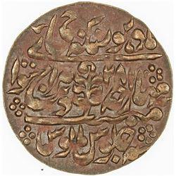 JAIPUR: Madho Singh II, 1880-1922, AE nazarana paisa (6.40g), Sawai Jaipur, 1907 year 28. EF-AU