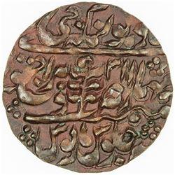 JAIPUR: Madho Singh II, 1880-1922, AE nazarana paisa (6.41g), Sawai Jaipur, 1910 year 31. AU