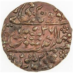 JAIPUR: Madho Singh II, 1880-1922, AE nazarana paisa (6.37g), Sawai Jaipur, 1915 year 36. EF-AU