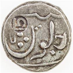 JANJIRA ISLAND: Sidi Ibrahim Khan II, 1803-1825, AR rupee (11.01g). F-VF
