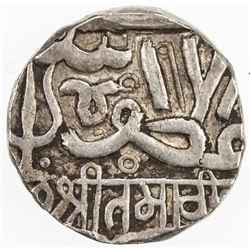 KUTCH: Tamachiji, 1654-1665, AR 1/2 kori (2.11g), ND. VF
