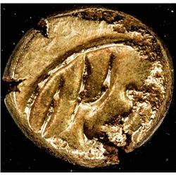 MARATHA: KOLAR: AV fanam, ND. NGC MS63