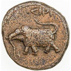 MYSORE: Tipu Sultan, 1782-1799, AE paisa (zohra) (11.28g), AM1217. EF