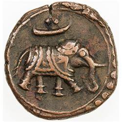 MYSORE: Tipu Sultan, 1782-1799, AE paisa (zohra) (11.24g), Nagar, AM1226. VF-EF