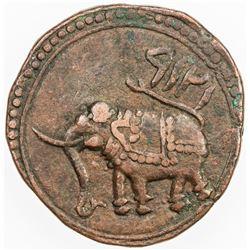 MYSORE: Tipu Sultan, 1782-1799, AE paisa (11.44g), Patan, AM1219. VF-EF