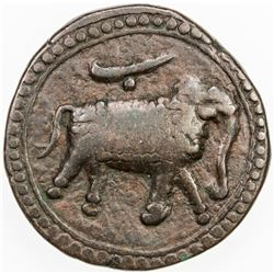 MYSORE: Tipu Sultan, 1782-1799, AE paisa (zohra) (11.01g), AM1225, year 2. VF