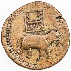 MYSORE: Tipu Sultan, 1782-1799, AE 2 paisa (mushtari) (22.16g), Patan, AM1225. VF