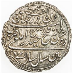 MYSORE: Tipu Sultan, 1782-1799, AR rupee (imami) (11.42g), Patan, AM1216, year 6, cyclic year 42. EF