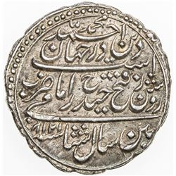 MYSORE: Tipu Sultan, 1782-1799, AR rupee (imami) (11.32g), Patan, AM1218, year 8, cyclic year 44. EF