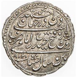 MYSORE: Tipu Sultan, 1782-1799, AR rupee (imami) (11.32g), Patan, AM1218, year 8, cyclic year 44. EF