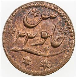 BENGAL: AE 1/16 rupee, AH1195 year 22, John Prinsep coinage, NGC graded AU-58 BN