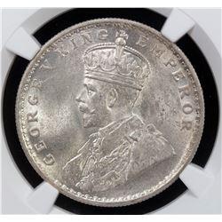 BRITISH INDIA: George V, 1910-1936, AR rupee, 1914(c)