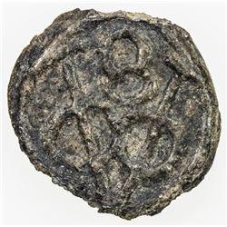 DUTCH INDIA: COCHIN: tin bazaruco (1.18g), ND (1724-1795). EF