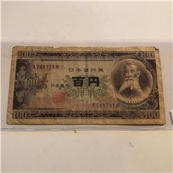 Vintage  CHINESE NIPPON GINKO 100 YEN  Serial T749731B