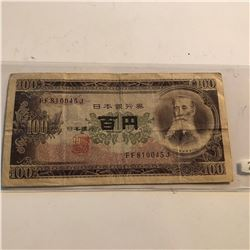 Vintage Rare CHINESE 100 YEN Note NIPPON GINKO Serial 9A