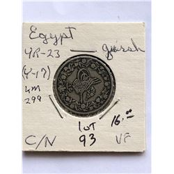 Rare Early EGYPT Girsh Coin in Very Fine Grade