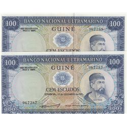 Portuguese Guinea, 100 Escudos, 1971, UNC, p45, (Total 2 consecutive banknotes)br/serial numbers: 96
