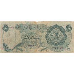 Qatar, 10 Riyals, 1973, POOR, p3br/