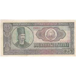 Romania, 25 Lei, 1966, UNC, p95br/serial number: D.0122 659227