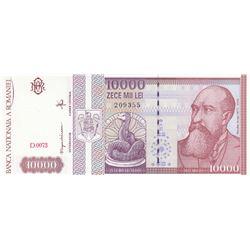 Romania, 10.000 Lei, 1994, UNC, p105br/serial number: 209355
