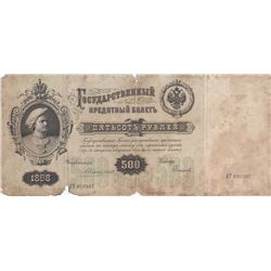 Russia, 500 Ruble, 1898, POOR, p6br/serial number: AT 028997, large size