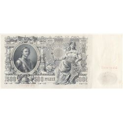 Russia, 500 Rubles, 1912, UNC (-), p14br/serial number: 088886, Although there is no folding in the