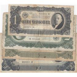 Russia, 1 Chervonetz, 5 Chervontsev (2) and 10 Chervontsev, 1937, POOR / VF, p202, p204, p205, (Tota