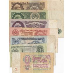Russia, 1 Ruble, 3 Ruble, 5 Ruble, 10 Ruble, 25 Ruble, 50 Ruble and 100 Ruble, 1961, FINE / XF, p222