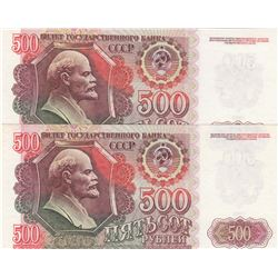 Russia, 500 Ruble, 1992, UNC, p249, (Total 2 consecutive banknotes)br/serial numbers BE 5252034-35