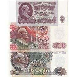 Russia, 25 Ruble, 500 Ruble and 1.000 Ruble, 1961/1992, UNC, p234, p249, p250, (Total 3 banknotes)br