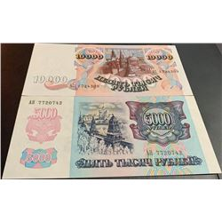 Russia, 5.000 Ruble and 10.000 Ruble, 1992, UNC, p252, p253, (Total 2 banknotes)br/serial numbers: 7