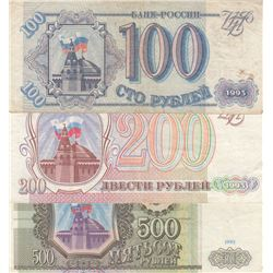 Russia, 100 Ruble, 200 Ruble and 500 Ruble, 1993, VF / XF, p254, p255, p256, (Total 3 banknotes)br/