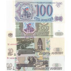 Russia, 10 Ruble, 50 Ruble, 100 Ruble and 500 Ruble, 1993/1997, UNC, p254, p255, p268, p269, (Total