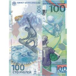Russia, 100 Ruble (2), 2014/2018, UNC, p274, (Total 2 banknotes)br/serial numbers: AA014724541, Aa14