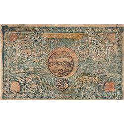 Russia, Bukhara, 5.000 Tengas Ruble, 1920, VF (-), pS1033a br/AH: 1337