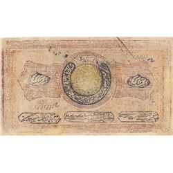 Russia, Bukhara, 20.000 Ruble, 1921, VF (-), pS1041 br/