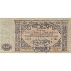 Russia,  South Russia, 10.000 Ruble, 1919, XF, pS425br/