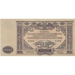Russia, South Russia, 10.000 Ruble, 1919, AUNC, pS425 br/