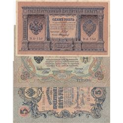 Russia, 1 Ruble, 3 Ruble and 5 Ruble, 1898 /1909, VF / AUNC (+), (Total 3 banknotes)br/