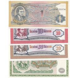 Russia, Mavrodi MMM, 1 Biletov, 10 Biletov, 20 Biletov and 100 Biletov, 1996, UNC, (Total 4 banknote