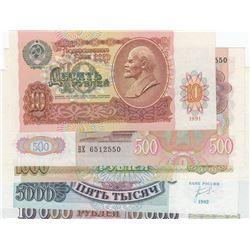 Russia, 10 Rubles, 500 Rubles, 1000 Rubles, 5000 Rubles and 10000 Rubles, 1991/1993, UNC, (Total 5 b