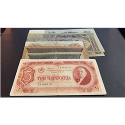 Russia, 3 Ruble, 1905, FINE, 3 Ruble, 1937, FINE, 5 Ruble 1909, VF, 50 Ruble, 1918, VF, 100 Ruble, 1