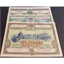Russia, 50 Rubles ve 100 Rubles (2), 1951/1955 AUNC/ UNCbr/3 pcs Russia Govverment Share Bond