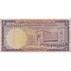 Saudi Arabia, 1 Riyal, 1968, FINE, p11br/