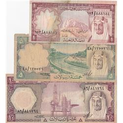 Saudi Arabia, 1 Riyal, 5 Riyals and 10 Riyals, 1977, POOR/ VF, p16, p17, p18, (Total 3 banknotes)br/