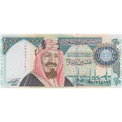 Saudi Arabia, 20 Riyals, 1998, UNC, p27br/commemorative Issue